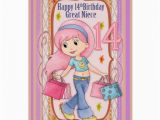Great Niece Birthday Card Great Niece 14th Birthday with Cute Shopping Teen Card