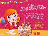 Greeting Card for Birthday Of Friend 45 Beautiful Birthday Wishes for Your Friend
