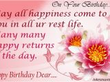 Greeting Cards for Birthday Wishes to Friend Funny Love Sad Birthday Sms Happy Birthday Wishes to Best