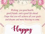 Greeting Cards for Birthday Wishes to Friend Inspirational Birthday Messages 365greetings Com