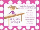 Gym Birthday Party Invitations 7 Best Images Of Gymnastic Birthday Invitations Printable