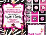 Gymnastics Birthday Invitation Templates Gymnastics Party Invitation Template Free