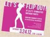 Gymnastics Birthday Party Invitations Printable Gymnastics Personalized Printable Birthday Party Invitation