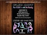 Gymnastics themed Birthday Invitations Gymnastics themed Birthday Party Invitation Gymnast Party