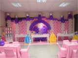 Hall Decorating Ideas for Birthday Party Http Www Amealcompany Com Uploads 81 Image Jpg