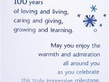 Hallmark 100th Birthday Card Hallmark 100th Birthday Greeting Card 100th with Confetti