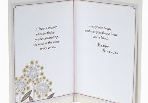 Hallmark Birthday Cards For Son Greeting Card Import It All