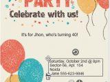 Hallmark Birthday Invitations Online 40th Birthday Ideas Hallmark Birthday Invitation Templates