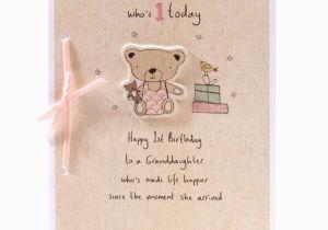 Hallmark Personalised Birthday Cards Hallmark Online Birthday Card Fresh Hallmark Line Birthday