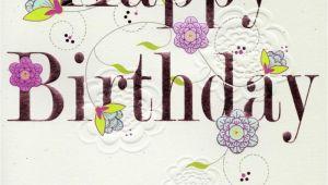 Hapoy Birthday Cards Pretty Happy Birthday Greeting Card Cards