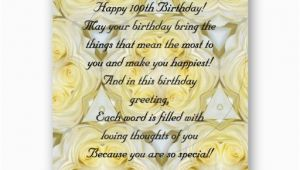 Happy 100th Birthday Quotes Happy 100th Birthday Quotes Quotesgram