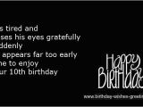 Happy 10th Birthday son Quotes Happy 10th Birthday son Quotes Quotesgram