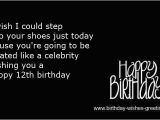 Happy 12th Birthday Quotes 12th Birthday Wishes Girls and 12 Year Old Boys Card Wishes