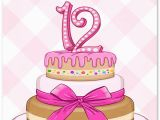 Happy 12th Birthday Quotes Happy 12th Birthday Wishes for 12 Year Old Boy or Girl