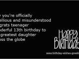 Happy 13th Birthday Quotes Funny Daughter Quotes Happy 13th Birthday Quotesgram