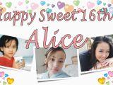 Happy 16th Birthday Banner Printable 3ftx5ft Custom Personalized Happy Sweet 16th Birthday