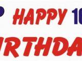 Happy 16th Birthday son Banner 16th Birthday Banner Sixteen Birthday Banner Sweet