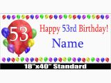 Happy 17th Birthday Banners 53 Happy Birthday Party Supplies 53rd Birthday Balloon