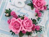 Happy 18th Birthday Flowers Wild orchid Crafts 18th Birthday Card