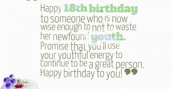 Happy 18th Birthday Quotes for Friends Funny Quotes for Boys 18th Birthday Quotesgram