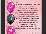 Happy 18th Birthday Quotes for Sister Personalised Mounted Poem Print 18th Birthday Sister