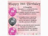 Happy 18th Birthday to My Daughter Quotes Daughter Poem 18th Birthday Notepad Zazzle Co Uk