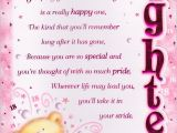 Happy 18th Birthday to My Daughter Quotes Happy Birthday Daughter Poems
