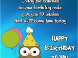 Happy 19th Birthday Quotes Funny Happy 19th Birthday Quotes Wishesgreeting