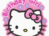 Happy 1st Birthday Banner Clipart Hello Kitty Happy Birthday Quotes Quotesgram