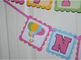 Happy 1st Birthday Banner Etsy Balloons Happy 1st Birthday Name Banner by Lisamardesigns