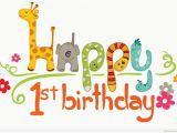 Happy 1st Birthday Boy Quotes 1st Birthday Wishes Happy 1st Birthday Wishes and Quotes