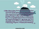 Happy 1st Birthday Daughter Quotes Daughter S Birthday Quotes Quotes