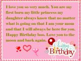 Happy 1st Birthday to My Daughter Quotes Mother to Daughter Birthday Wishes Happy Birthday Wishes