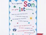 Happy 1st Birthday to My son Quotes Birthday Card son First Birthday Only 89p
