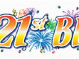 Happy 21st Birthday Banners Banners Having A Party
