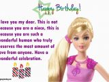 Happy 3rd Birthday Niece Quotes Cute Happy Birthday Quotes for Niece