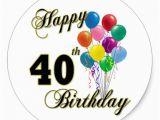 Happy 40 Birthday Girl Happy 40th Birthday Gifts and Birthday Apparel Classic