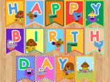 Happy 4th Birthday Banner Images Hey Duggee Quot Happy Birthday Quot Banner Flag Perfect for Hey