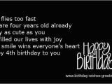 Happy 4th Birthday to My son Quotes 4 Year Old Birthday Quotes Quotesgram