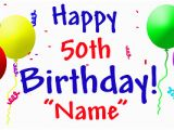 Happy 50th Birthday Printable Banners 50th Birthday Decorations Accessories Party Supplies