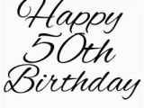 Happy 50th Birthday Printable Banners 7 Best Images Of Printable Anniversary Signs Happy