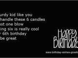 Happy 6th Birthday Quotes 6th Birthday Poems and Wishes Sixth Bday Boys Girls