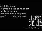Happy 6th Birthday son Quotes 6th Birthday Poems and Wishes Sixth Bday Boys Girls