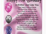Happy 70th Birthday Mum Banner Mother Poem 70th Birthday Ceramic Tile Zazzle Com