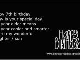 Happy 7th Birthday to My Daughter Quotes Happy 7th Birthday Quotes Quotesgram