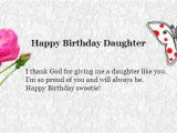 Happy 7th Birthday to My Daughter Quotes Happy Birthday Wishes to My Daughter From Dad Mom Hubpages