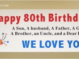Happy 80th Birthday Banners 2ftx8ft Custom Personalized Happy 80th 18th 20th 21st