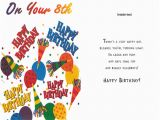 Happy 8th Birthday son Quotes 8th Birthday Cards