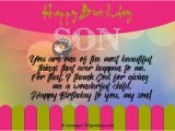 Happy 8th Birthday son Quotes Happy 8th Birthday son Quotes 8th Birthday Card Messages