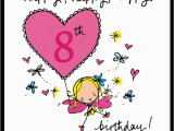 Happy 8th Birthday to My Daughter Quotes Happy Happy Happy 8th Birthday Juicy Lucy Designs